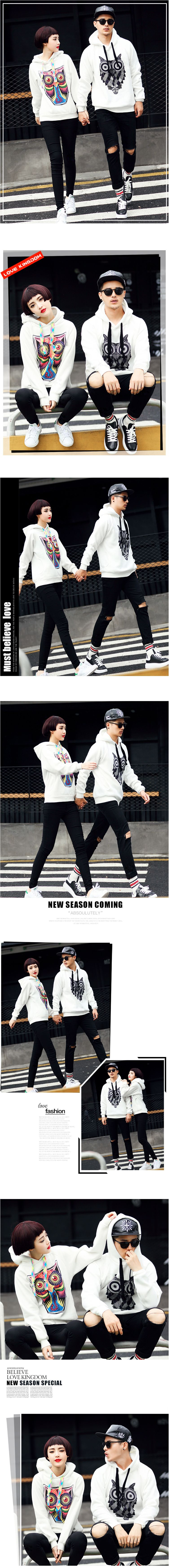 เสื้อกันหนาวคู่รักเวอร์ชั่นเกาหลี