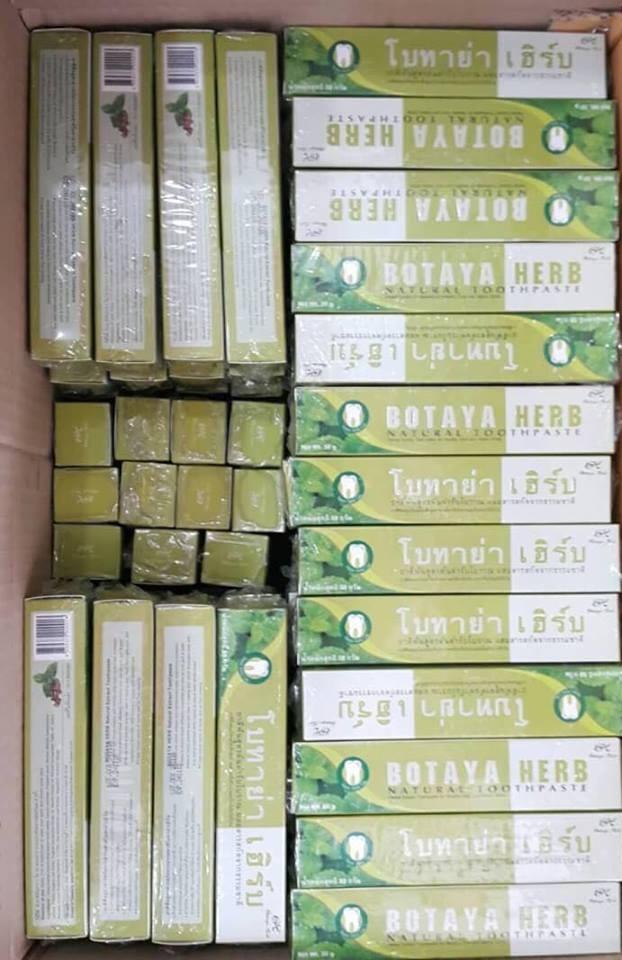 ยาสีฟันBotaya Herb สรรพคุณ, , ยาสีฟัน Botaya Herb กี่กรัม, ฟันสวย,ยิ้มหวาน