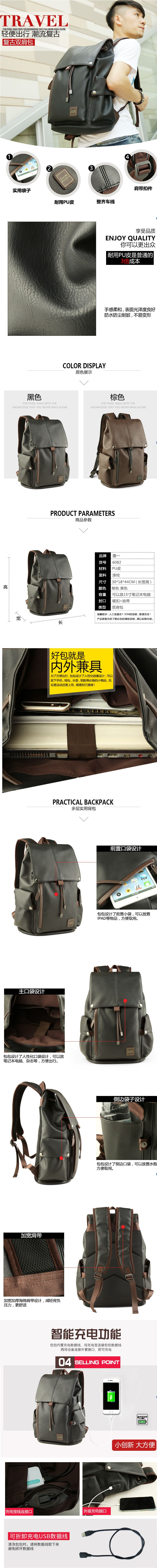 รองเท้าชาย กระเป๋าเป้หนังสะพายหลัง+ชาร์จ USB