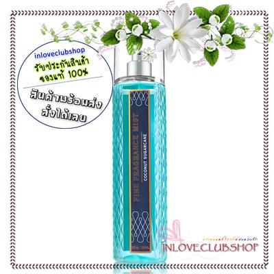 Bath & Body Works / Fine Fragrance Mist 236 ml. (Coconut Sugarcane) *Limited Edition