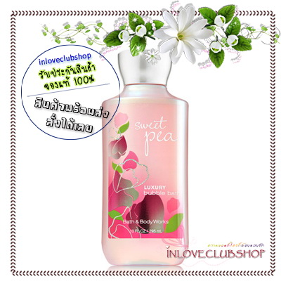 Bath & Body Works / Luxury Bubble Bath 295 ml. (Sweet Pea) *ขายดี