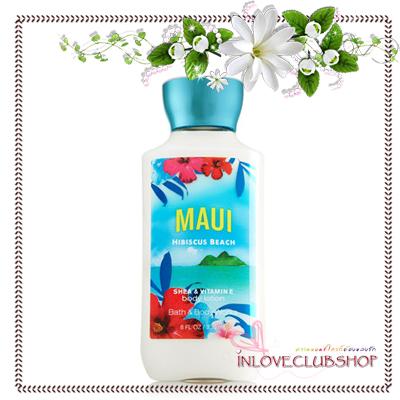 Bath & Body Works / Body Lotion 236 ml. (Maui Hibiscus Beach) *Limited Edition