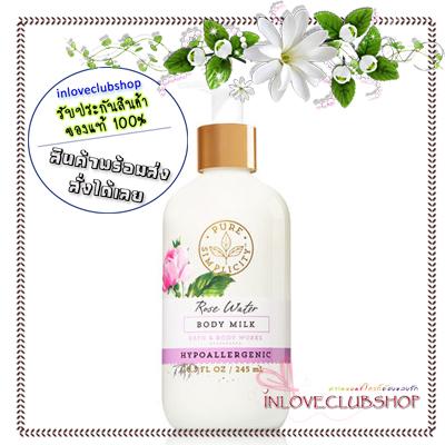 Bath & Body Works / Pure Simplicity Body Milk 245 ml. (Rose Water) #AIR