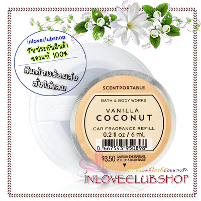 Bath & Body Works - Slatkin & Co / Scentportable Refill 6 ml. (Vanilla Coconut)