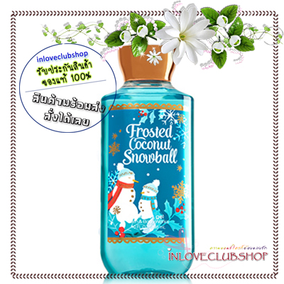 Bath & Body Works / Shower Gel 295 ml. (Frosted Coconut Snowball) *Limited Edition