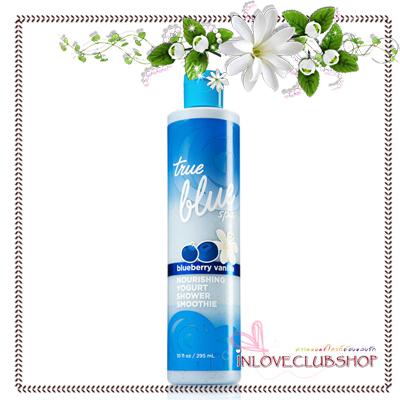 Bath & Body Works True Blue Spa / Yogurt Shower Smoothie 295 ml. (Blueberry Vanilla) *Discontinued