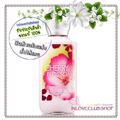 Bath & Body Works / Body Lotion 236 ml. (Cherry Blossom) #AIR