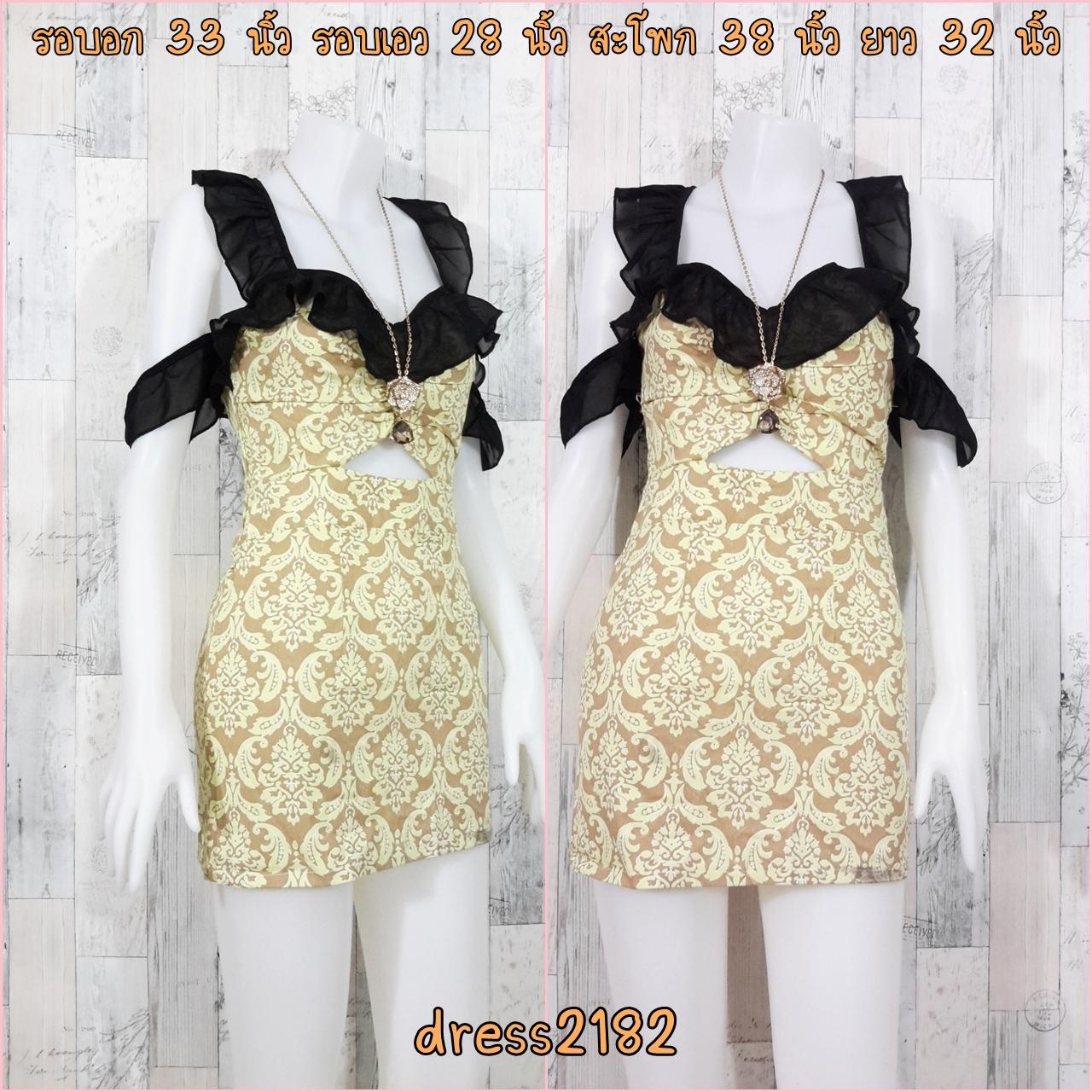Dress2182 เดรสแฟชั่นเปิดไหล่แขนระบายชีฟองดำ ซิปหลัง ผ้ายีนส์สกินนี่ลายดอกไม้วินเทจ โทนสีน้ำตาลพาสเทลเหลือง