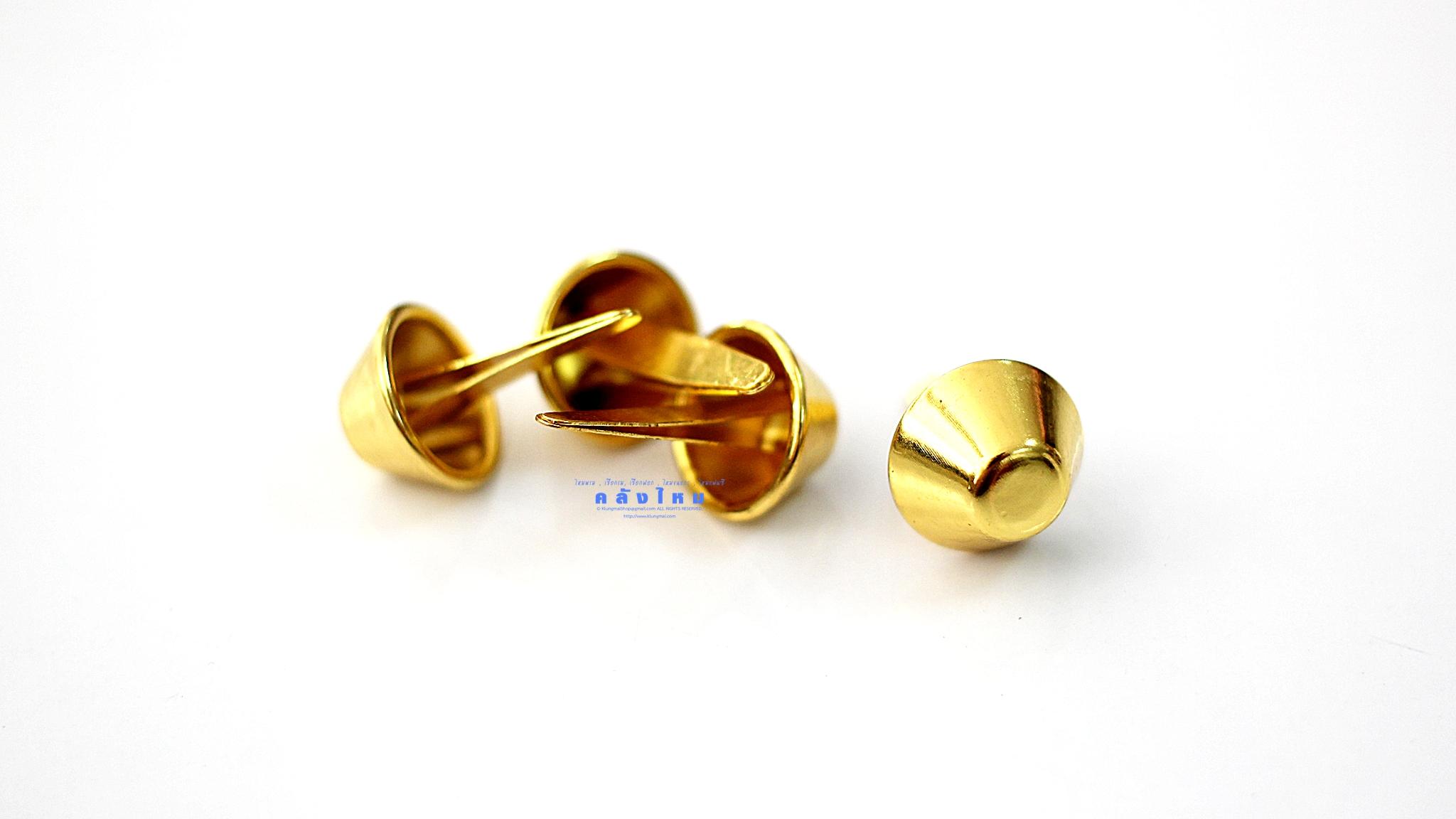 หมุดรองก้นกระเป๋า กรวยตัดใหญ่ สีทอง (แพ็คละ 4 ชิ้น)