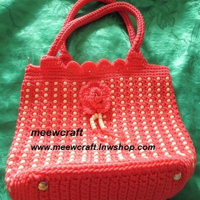 กระเป๋าถือเชือกร่ม รหัส90-001 ก้นกระเป๋า10x20ซม. สูง 23ซม.