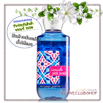Bath & Body Works / Shower Gel 295 ml. (Seaside Pink Jasmine) *Limited Edition