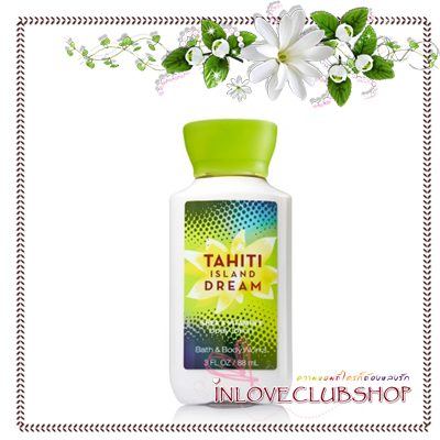 Bath & Body Works / Travel Size Body Lotion 88 ml. (Tahiti Island Dream)