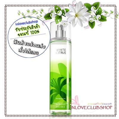 Bath & Body Works / Fragrance Mist 236 ml. (White Citrus)