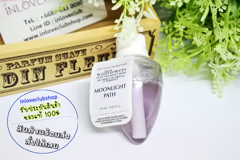 Bath & Body Works / Wallflowers Fragrance Refill 24 ml. (Moonlight Path)