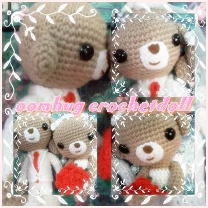 คู่แต่งงานหมีบ่าว-สาว 10 นิ้ว