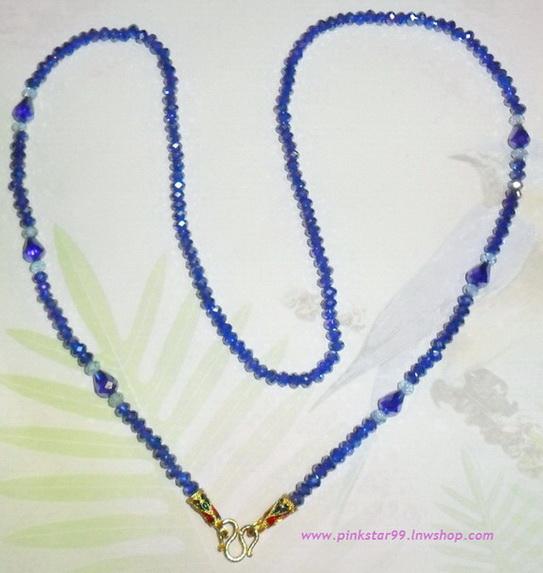 (ขายแล้วค่ะ) M02 สร้อยคอ คริสตัลโมดาร์ (สีน้ำเงินอมม่วง)