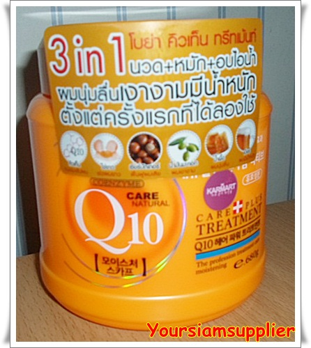 BOYA Q10 ทรีตเม้นท์ ขนาดใหญ่ 680 ml นำเข้าเกาหลี