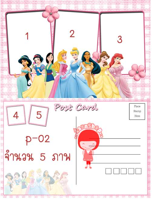 template Post Card รหัส P-02