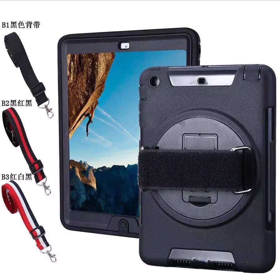 - เคส New Survivor (Multi Function) For Apple iPad Air