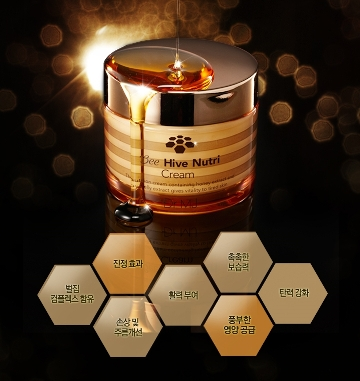 Dr.MJ Bee Hive Nutri Cream