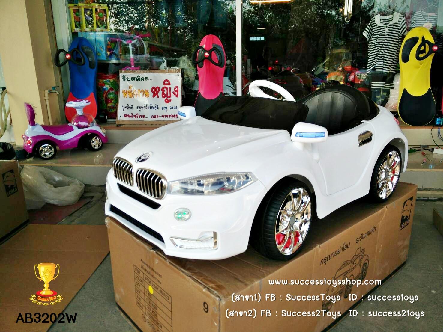 AB3202W รถแบตเตอรี่เด็กนั่งไฟฟ้า ยี่ห้อ BMW ประตูปีกนก สีขาว