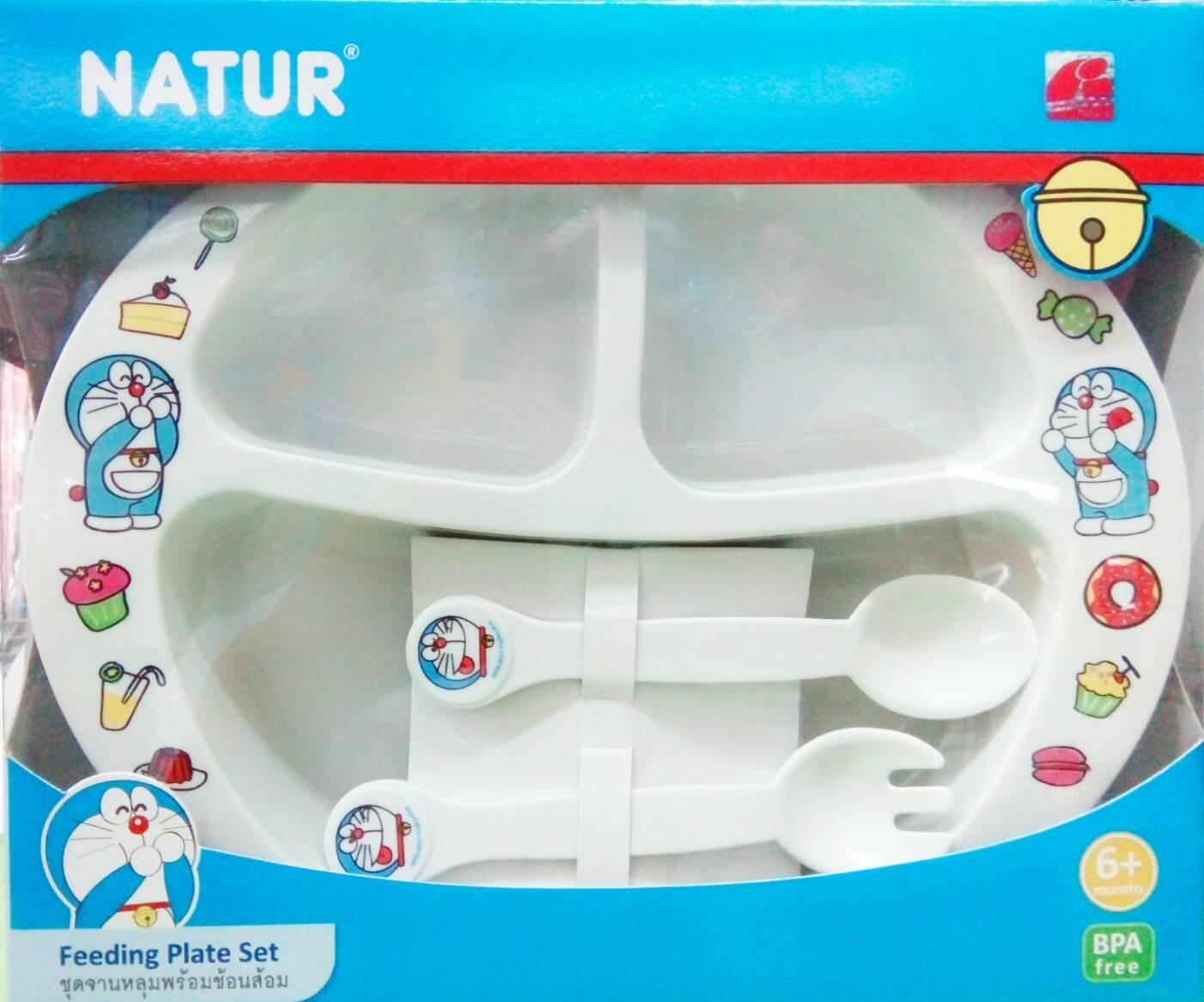 จานหลุมก้นลึก 3 ช่อง+ช้อนส้อมโดเรมอน Natur Doraemon Feeding Plate Set