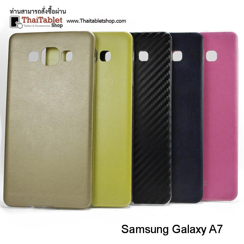 เคส TPU ครอบหลัง Samsung Galaxy A7