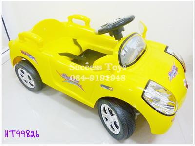 รถแบตเตอรี่เด็กนั่ง รุ่น HT99826 มี 2 สี แดง เหลือง