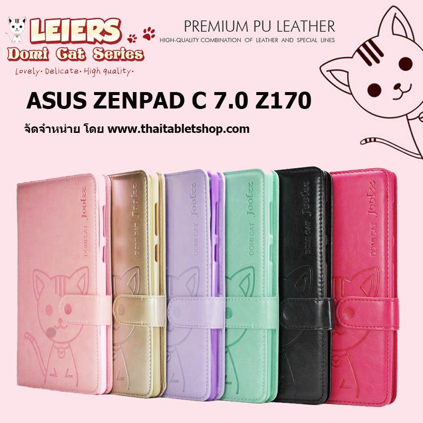 "Case ASUS Zenpad 7"" Z370 รุ่น Domi Cat"
