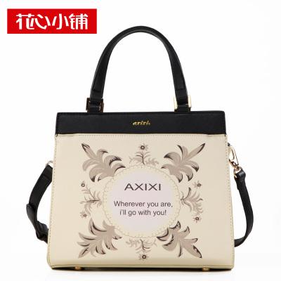 Axixi - 11353
