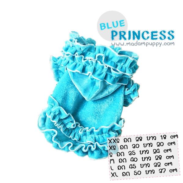 PRE ชุดกระโปรงน้องหมา Princess สีฟ้า