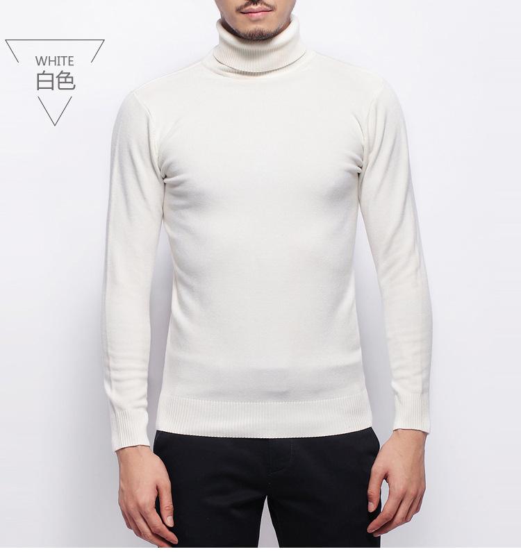 พร้อมส่ง เสื้อไหมพรมคอเต่าผู้ชาย สีขาว คอเต่า เข้ารูปขยายตามตัว สเวตเตอร์ผู้ชาย แฟชั่นผู้ชาย