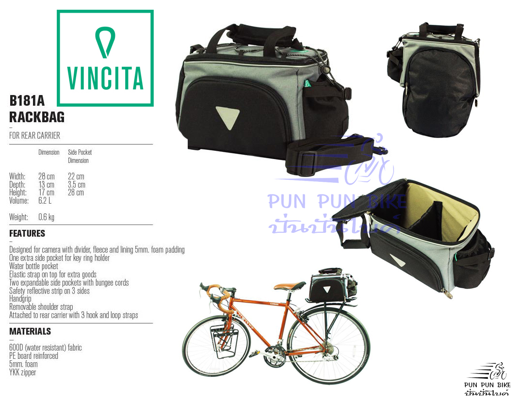 VINCITA : B181A กระเป๋าแร็ค รุ่นเบสิค