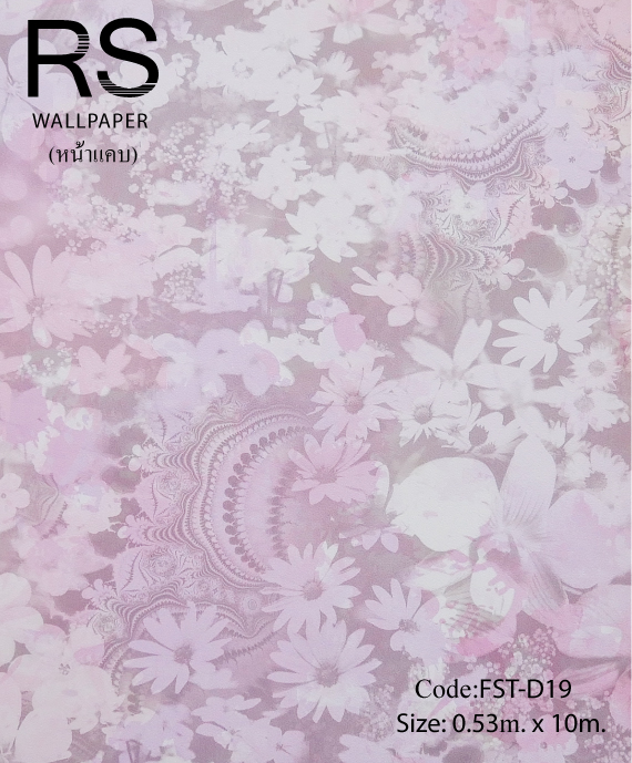 วอลเปเปอร์ลายดอกไม้ซ้อนดอกกันสีชมพูอ่อน FST-D19