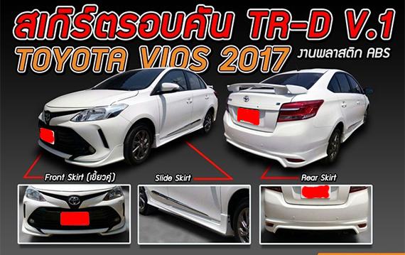 VIOS 2017 - TR-D