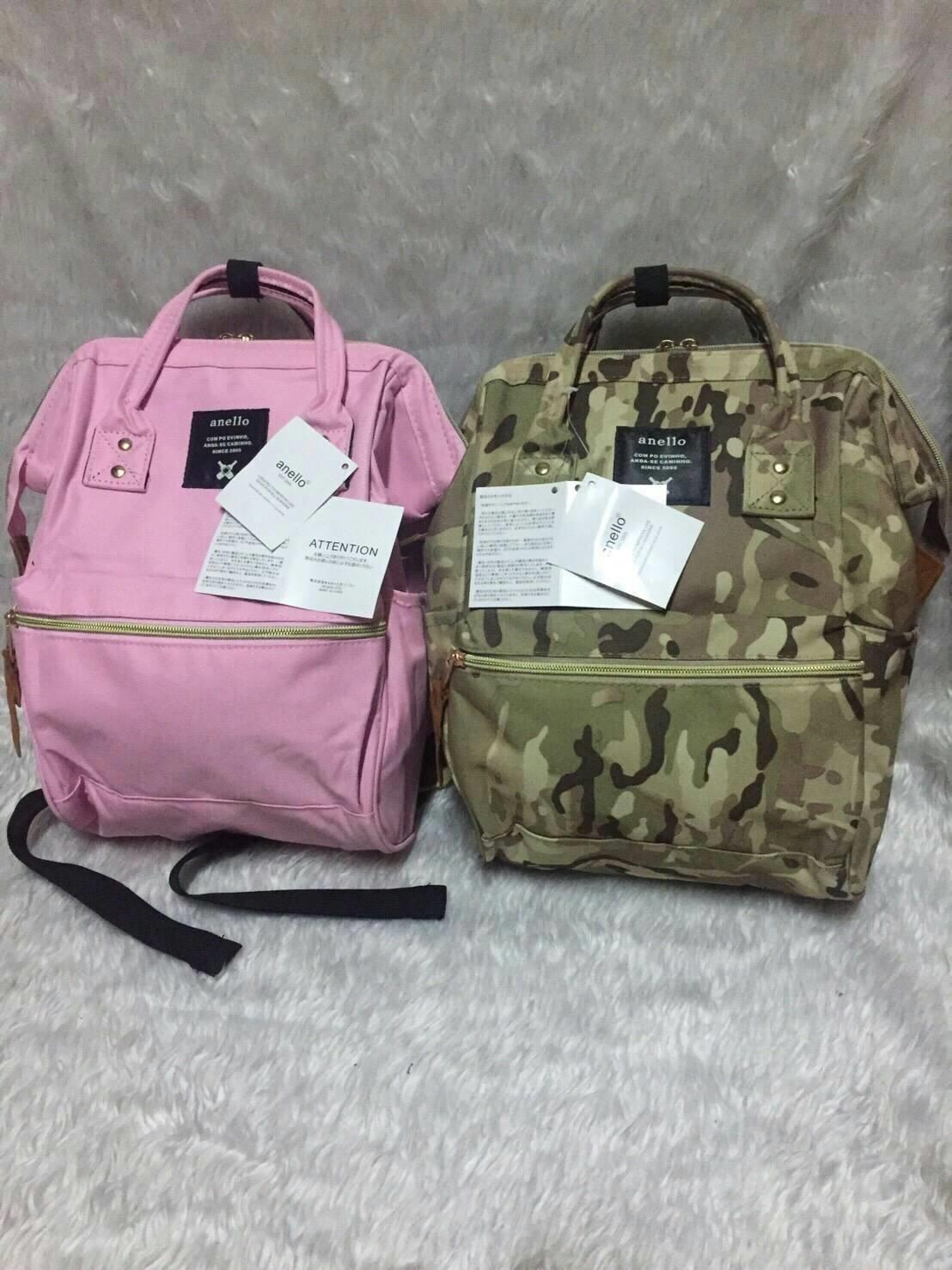 กระเป๋าเป้ลายทหาร
