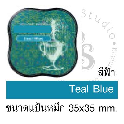 หมึกปั๊มพลาสติก สีฟ้า Teal Blue
