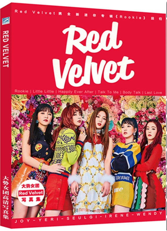 โฟโต้บุ๊ค RED Velvet เซตใหญ่ ( ของแถมพิเศษ เช่น โปสการ์ด 1 กล่อง + ถุงกระดาษ + DVD )
