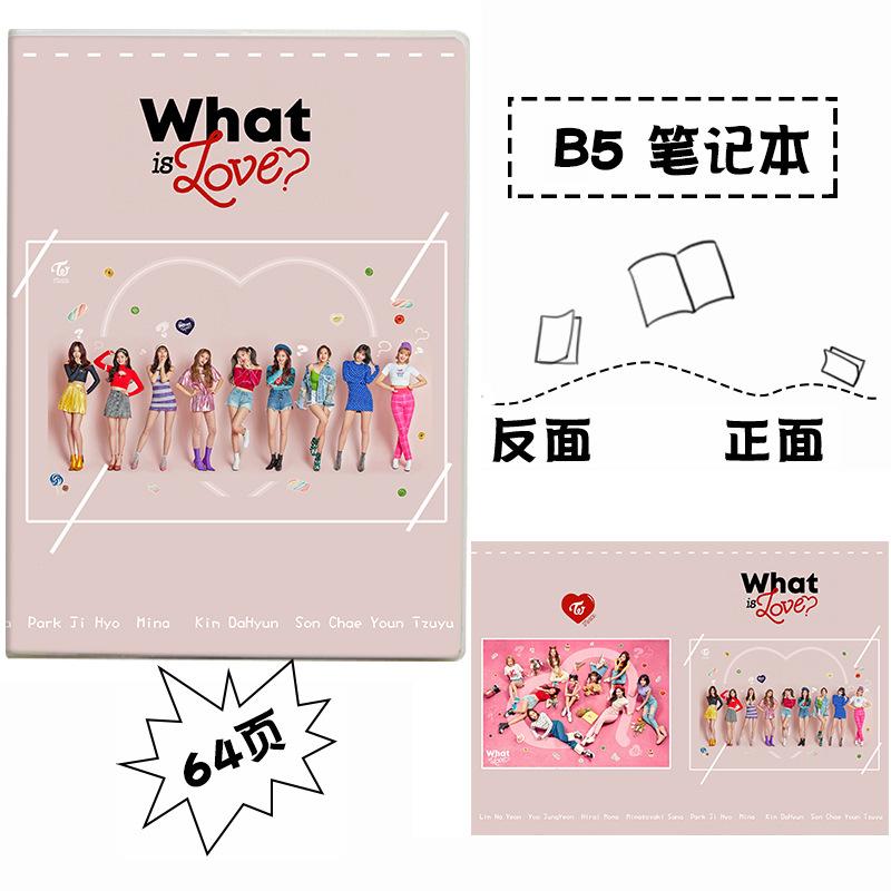 สมุดโน๊ต ขนาด B5 TWICE - What Is Love ?