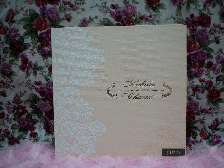 C0143 การ์ดแต่งงาน Adora สองพับ สีโอรส