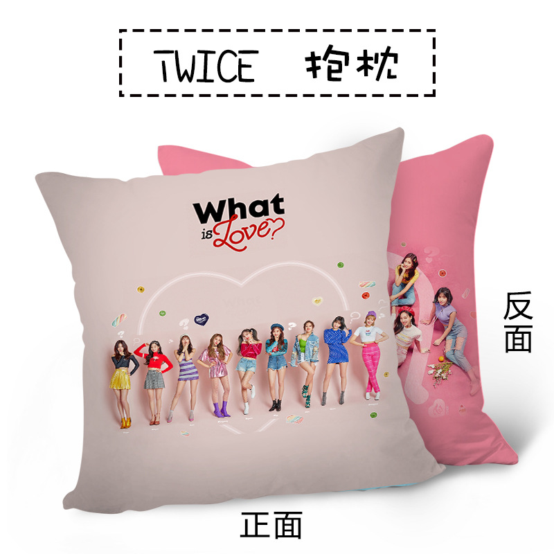 หมอนลาย-หลัง TWICE - What Is Love ?