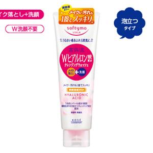 Kose softymo hyaluronic acid cleansing wash 190g. ใหม่ล่าสุดจากญี่ปุ่นค่ะ โฟมล้างหน้าตัวนี้ ใช้สำหรับทำความสะอาดผิวหน้าเหมาะสำหรับผู้มีผิวหน้าแห้ง