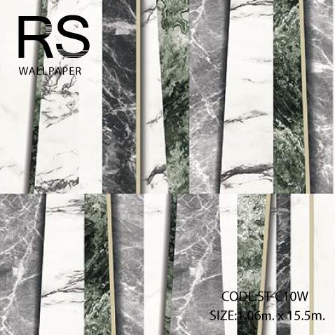วอลเปเปอร์ลายหินอ่อน ST2-C10W