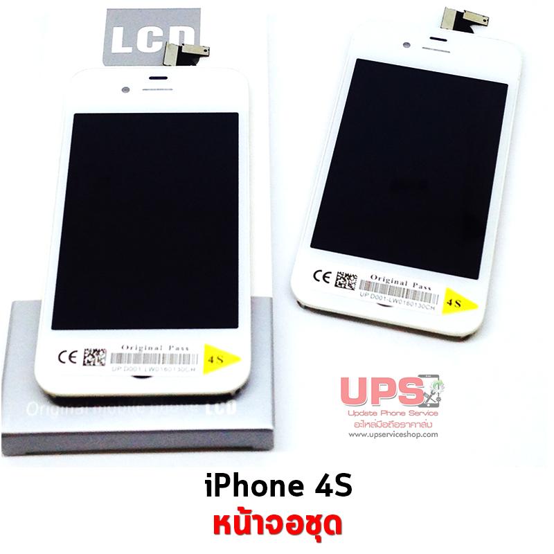 หน้าจอชุด ไอโฟน 4S (สีขาว)