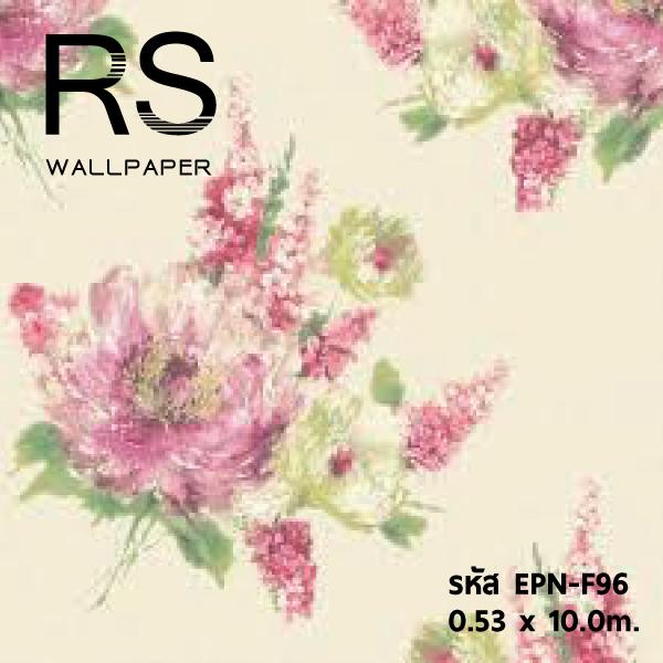 วอลเปเปอร์ ดอกไม้ EPN-F96