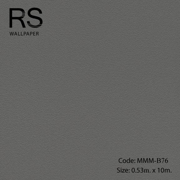 วอลเปเปอร์พื้นสีดาร์กดำ MMM-B76