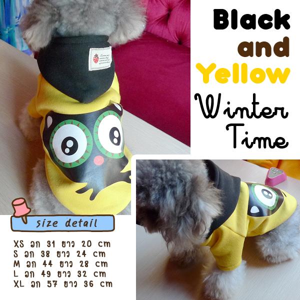 เสื้อกันหนาวสุนัข ทูโทน เหลือง-ดำ มีฮูท (พร้อมส่ง)