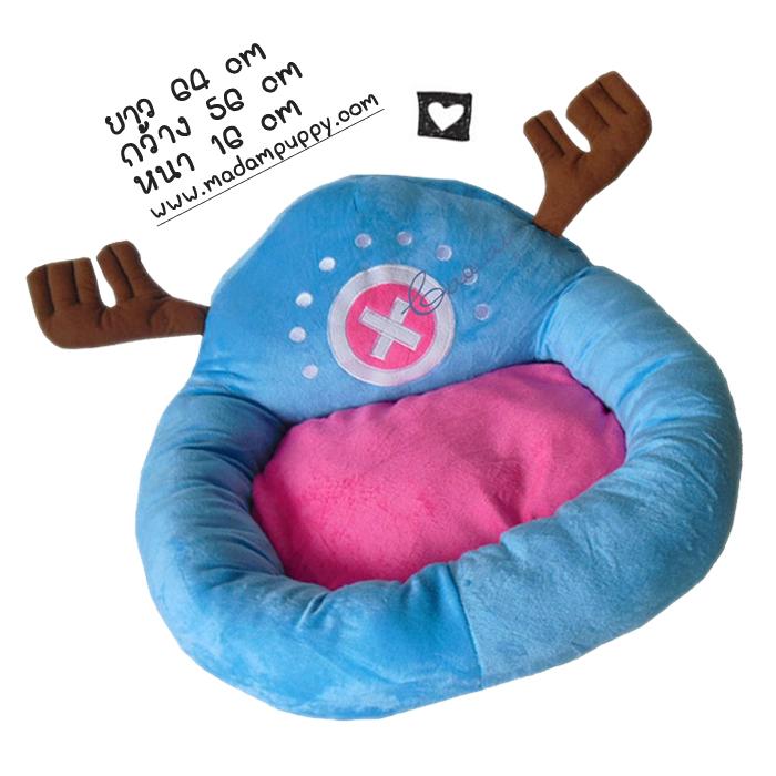 ที่นอนน้องหมา ที่นอนแฟนซีสีฟ้า-ชมพูแต่งเขากวาง ไซส์ใหญ่