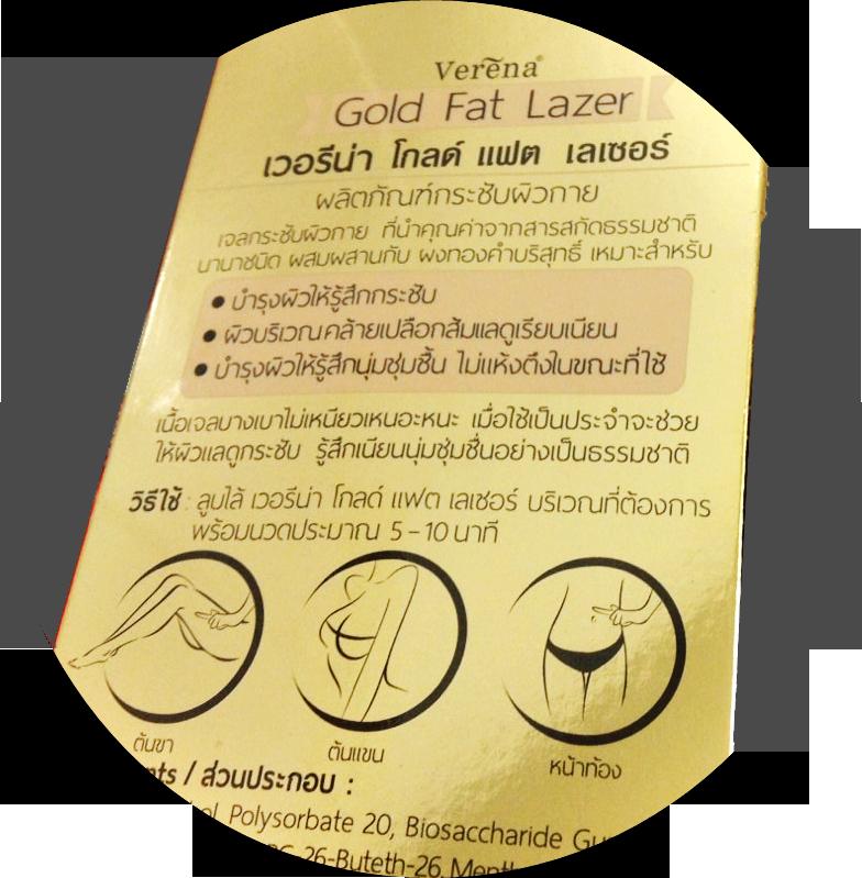 verena gold fat lazer