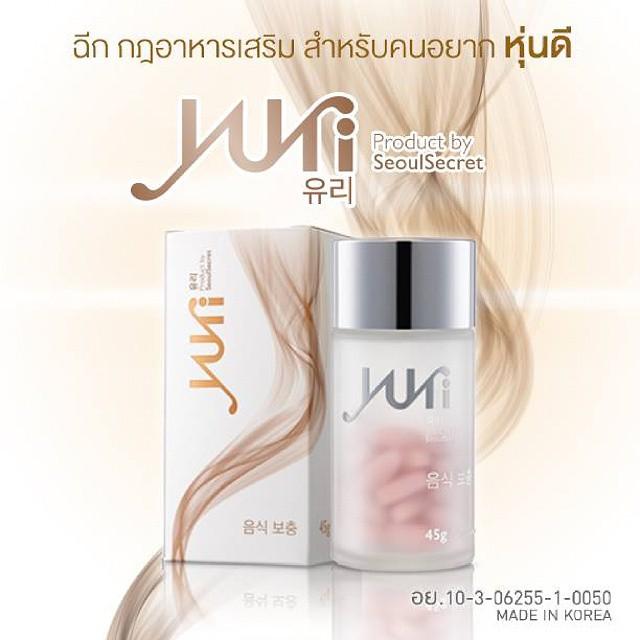 Yuri By Seoul Secret ยูริ ลดน้ำหนัก บาย โซลซีเครท ของแท้ ราคาถูก ปลีก ส่ง โทร 089-778-7338-088-222-4622 เอจ